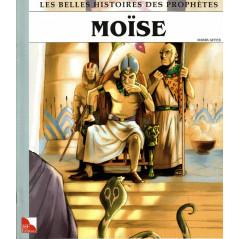 Les belles histoires des prophètes (Moïse) sur Librairie Sana