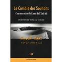 Le comble des Souhaits : Commentaire du Livre de l'Unicité (10ème édition)
