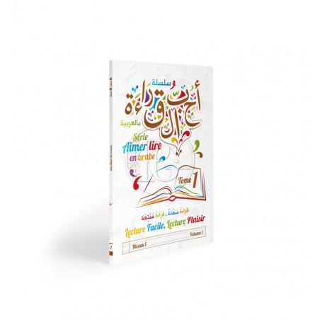 Aimer lire en arabe , Tome 3 (Niveau 2, Volume 1)
