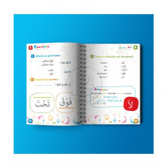 Aimer lire en arabe , Tome 4 (Niveau 2, Volume 2)