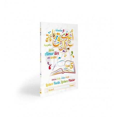 Aimer lire en arabe , Tome 5 (Niveau 3, Volume 1)
