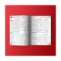 Aimer lire en arabe , Tome 6 (Niveau 3, Volume 2)
