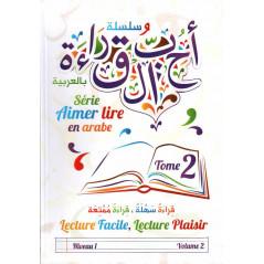 Aimer lire en arabe , tome 2 (Niveau 1, Volume 2)