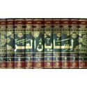 Lisanou al-arab 1/10 لسان العرب 1/10 مع الفهارس - المؤلف: جمال الدين أبي الفضل محمد/ابن منظور