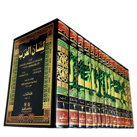 Lisanou al-arab 1/10 Le Lisân al-'arab - le dictionnaire encyclopédique de la langue arabe لسان العرب 1/10 - ابن منظور
