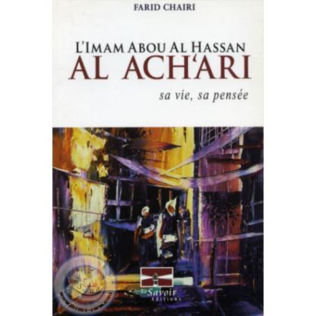 L'imam Abou Al Hassan Al Ach'ari