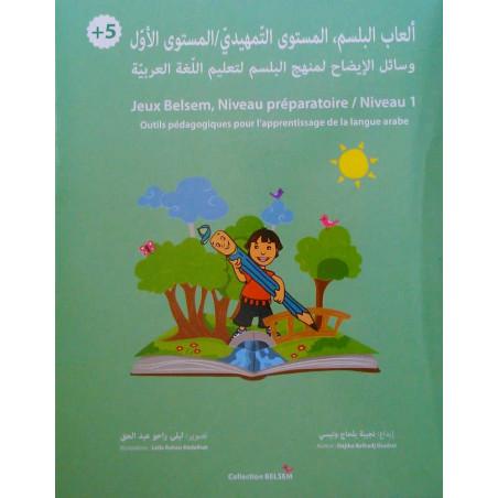 Jeux Belsem, Niveau préparatoire /Niveau 1 (+5) : Outils pédagogiques pour l'apprentissage de la langue arabe
