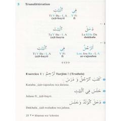 L'Arabe (Méthode ASSIMIL), Niveau :Débutants et Faux-débutants, par Dominique Halbout, Jean-Jacques Schmidt