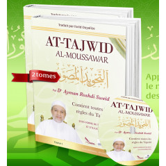 AT-TAJWID AL-MOUSSAWAR (version Français -Arabe) d'après Ayman Sweïd en 2 volumes + Cd-Rom