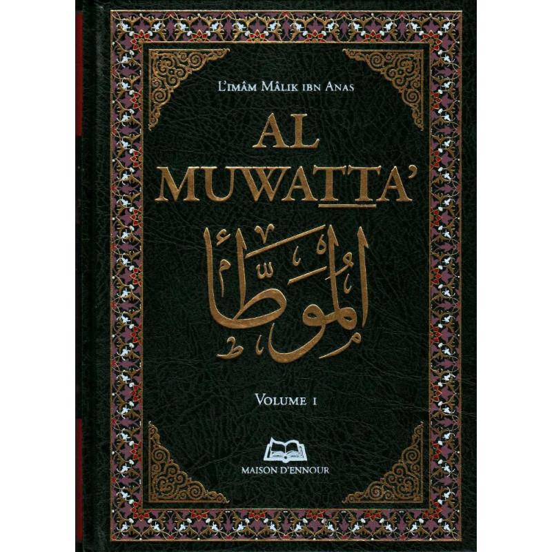( الموطأ   لمالك بن أنس (1/2- Al-Muwatta', de Anas IBn Malik (2 Volumes),Bilingue (Français-Arabe)