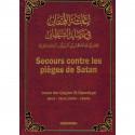 Secours contre les pièges de satan, de Ibn Qayyim El-Djawziyya