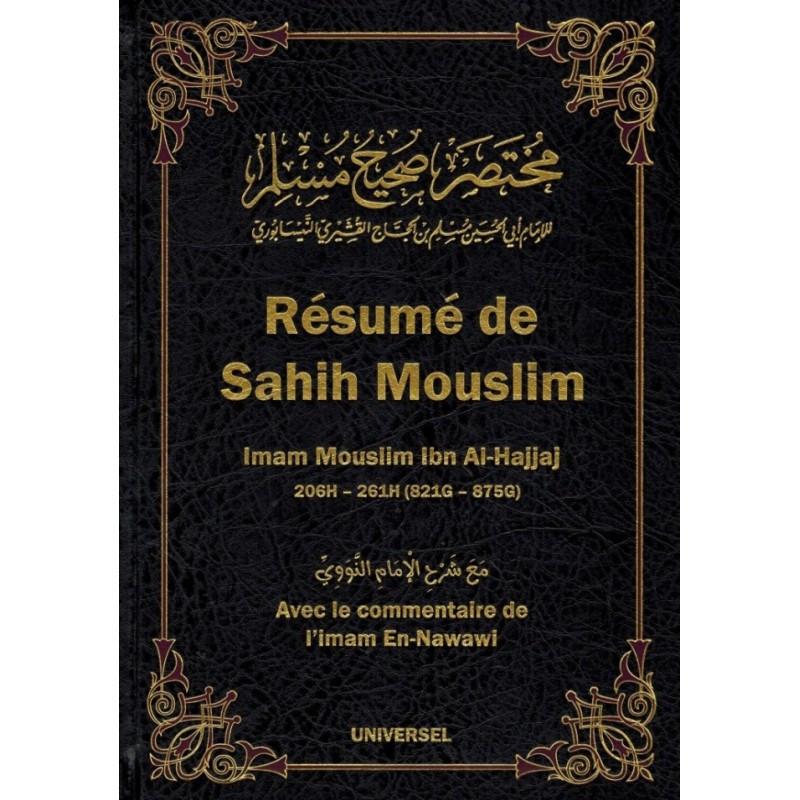 Résumé de sahih Mouslim, avec le commentaire de l'imam En-Nawawi, Bilingue (FR- AR)- مختصر صحيح مسلم مع شرح الإمام النووي