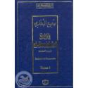 Sahih Al-Boukhari tome 4/5 sur Librairie Sana