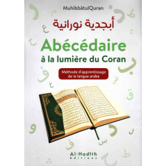 Abécédaire à la lumière du Coran (أبجدية نورانية ): Méthode d'apprentissage de la langue Arabe