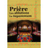 L'orientation du musulman en Prière, les ablutions, le tayammum
