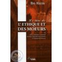 Le livre de L'Ethique et des Mœurs sur Librairie Sana