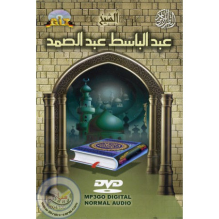 DVD MP3 Coran - ABDULBASSET