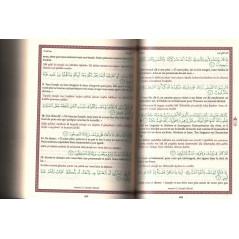 Le saint Coran avec la traduction française du sens de ses versets et  la translittération phonétique (Format de Poche)