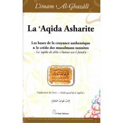La 'Aqîda Asharite (Les bases de la croyance authentique & le crédo des musulmans sunnites), de l'imam Al-Ghazâlî