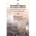 Les grandes lignes de la religion musulmane (À travers quelques paroles du Prophète)