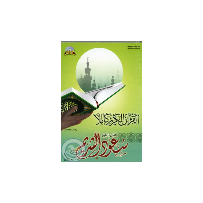 CD MP3 Coran - SHURAIM (2CD) sur Librairie Sana