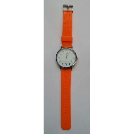 Montre aux chiffres Arabes (Urdu), Bracelet Silicone Orange, Mixte