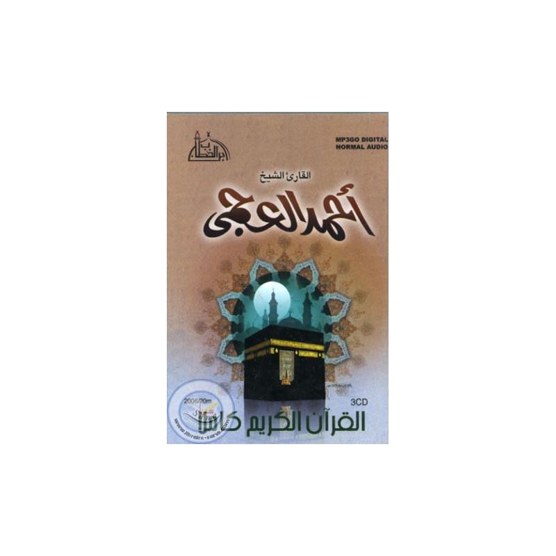 CD MP3 Coran - 'AJMI (3CD) sur Librairie Sana