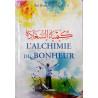 L'alchimie du bonheur, de Abû Hâmid Al-Ghazâlî