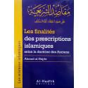 Les finalités des prescriptions islamiques selon la doctrine des Anciens