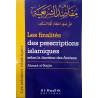 Les finalités des prescriptions islamiques selon la doctrine des Anciens, de Ahmad al-Najjâr