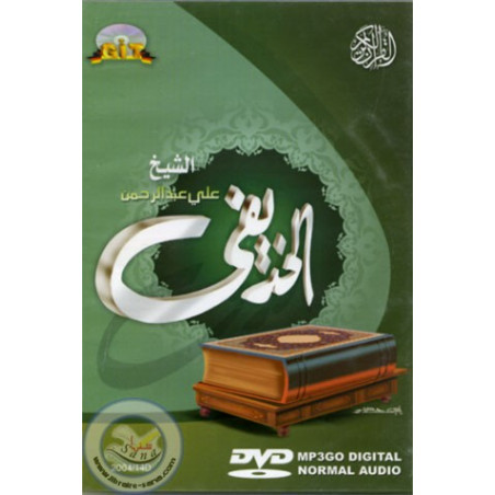 DVD MP3 Coran - HOUDHAIFI