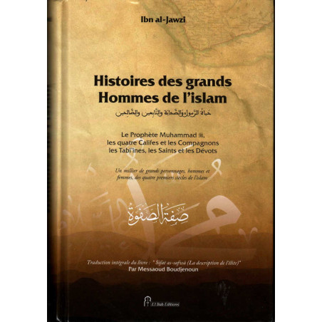Histoires des grands Hommes de l'Islam, de Ibn al-Jawzî (Couverture rigide)