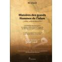 Histoires des grands Hommes de l'Islam, de Ibn al-Jawzî (Couverture souple)