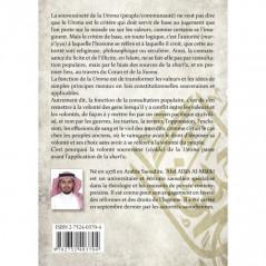 La souveraineté de la Umma passe avant l'application de la Sharî'a, de 'Abd Allâh Al-Mâlikî