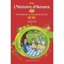 L'histoire d'Amana (1): Mon devoir, la rencontre et moi