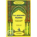 Les quarante Hadiths sur Librairie Sana