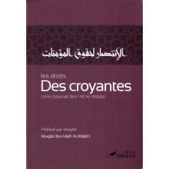 Les droits des croyantes, de Umm Salamah Bint 'Alî Al-'Abbâsî (3ème édition)
