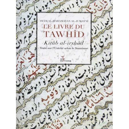 Le Livre du Tawhîd