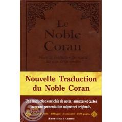 Le Noble Coran (AR/FR) T/ Chiadmi