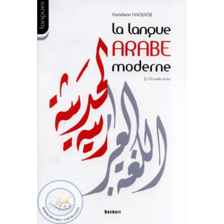La langue Arabe moderne (livre + CD)