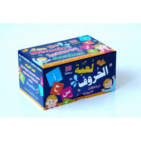 Jeu de mémoire - lettres arabes (58 Cartes ) - لعبة الذاكره الحروف العربية