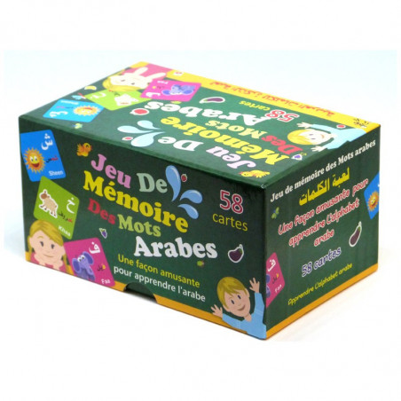 Jeu de mémoire des mots arabes (58 Cartes ) -لعبة الذاكره للكلمات العربية
