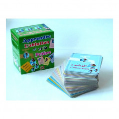 Jeu : Apprendre L'ablution et la prière (32 Cartes) - لعبة تعلم الوضوء و الصلاة