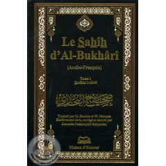 Le Sahih d'Al Bukhari arabe-français (4 tomes)