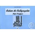 Cahier de Calligraphie - Style Coufigue sur Librairie Sana