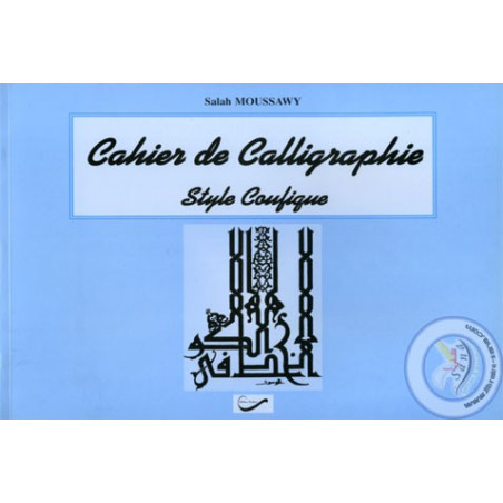 Cahier de Calligraphie - Style Coufigue