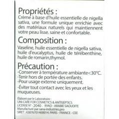 Crème de Massage à base de Nigella Sativa ( cumin noir)