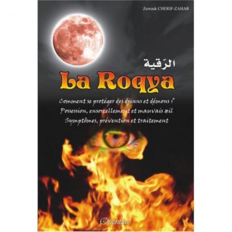 La Roqya , de Zerrouk Cherif-Zahar