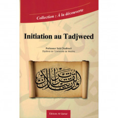 Initiation au Tadjweed, de Said Chadhouli