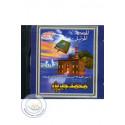 Coran - JIBRIL (Baqara 177-Baqara fin) sur Librairie Sana